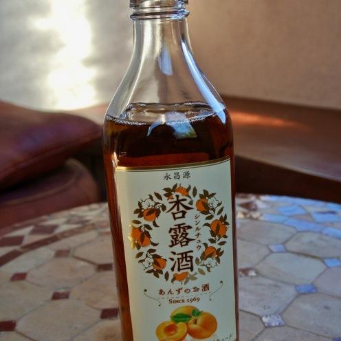 杏露酒 600yen