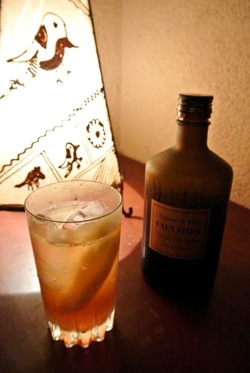 Fauchon Lemon Soda 700yen